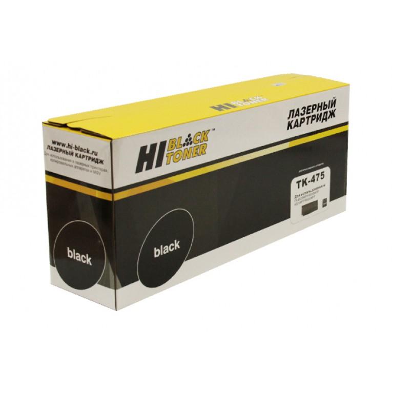 Тонер-картридж Hi-Black HB-TK-475 для Kyocera FS-6025MFP, 6030MFP, 15K