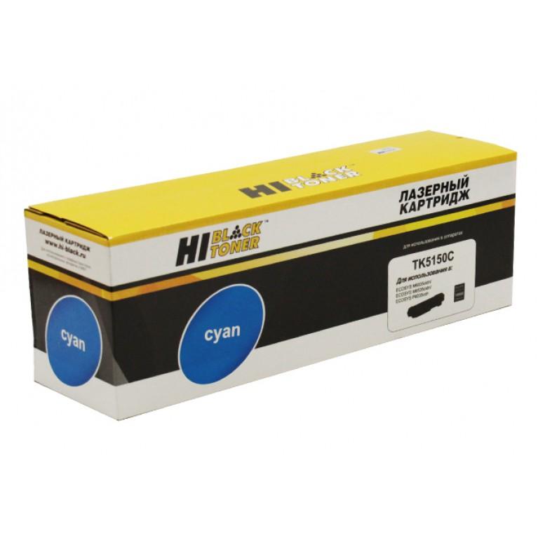 Тонер-картридж Hi-Black HB-TK-5150C для Kyocera ECOSYS M6535cidn, P6035, C, 10K