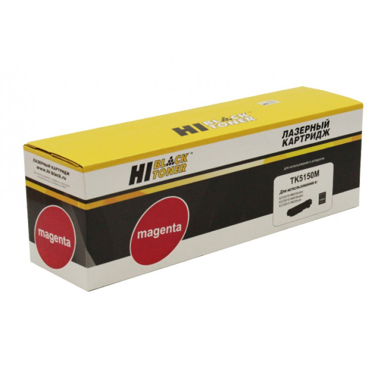 Тонер-картридж Hi-Black HB-TK-5150M для Kyocera ECOSYS M6535cidn, P6035, M, 10K