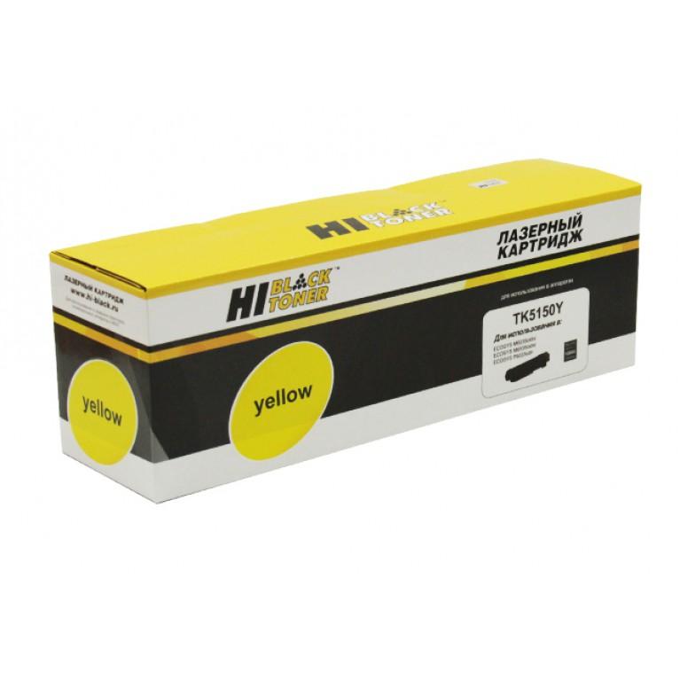 Тонер-картридж Hi-Black HB-TK-5150Y для Kyocera ECOSYS M6535cidn, P6035, Y, 10K